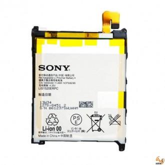 Oригинална батерия за Sony Xperia Z1