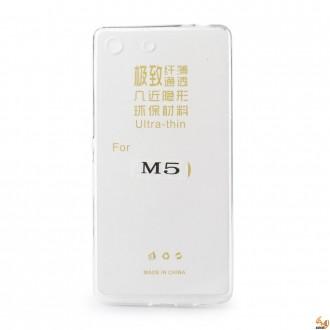 Силиконов калъф за Sony Xperia M5 0.3мм прозрачен