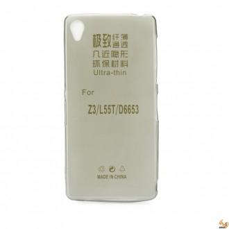 Силиконов калъф за Sony Xperia Z3 0.3мм матов