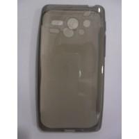 Силиконов калъф за Huawei Y530 0.3mm мат