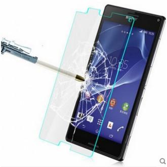 Стъклен протектор за дисплея за Sony Xperia Z3+/Z4