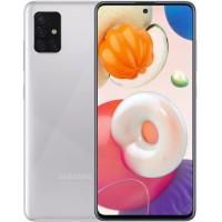 Samsung Galaxy A51 128GB 4GB, Silver