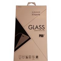 Стъклен протектор за дисплея за Huawei P10 Lite Full