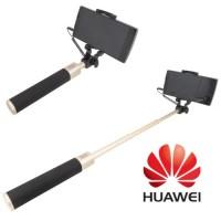 Селфи стик кабел Huawei AF11, черен