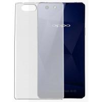 Силиконов калъф 0.5мм за Oppo A51, безцветен