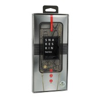 Силиконов калъф кейс за iPhone XR BAG - SNAKE Leather Case сив