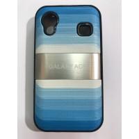 Силиконов калъф кейс за Samsung S5830 Galaxy Ace син blun