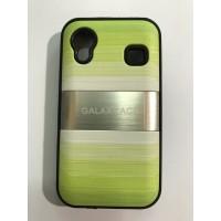 Силиконов калъф кейс за Samsung S5830 Galaxy Ace зелен blun