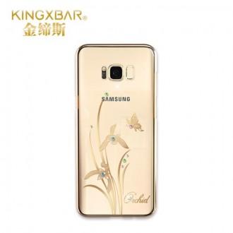 Силиконов за Samsung S7 G930 с камъни