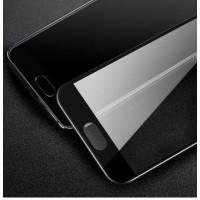 Стъклен протектор за целият екран за Huawei P10 Lite 5D
