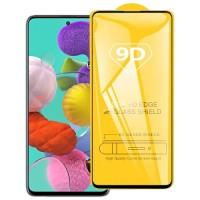 Стъклен протектор за целият екран 9D за Huawei P Smart 2021