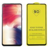 Стъклен протектор за целият екран 9D за Samsung A12