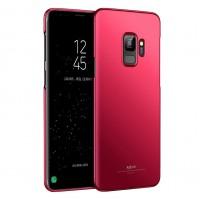 Ултра тънък твърд гръб MSVII за Samsung Galaxy S9 ,червен