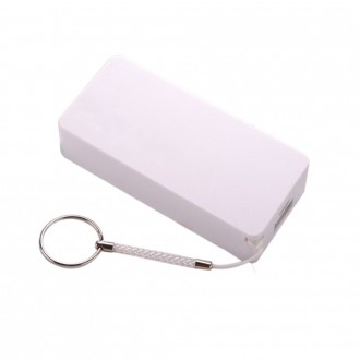 Външна преносима батерия 5200 MAH Setty Power Bank бяла