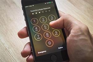 премахване на забравена парола